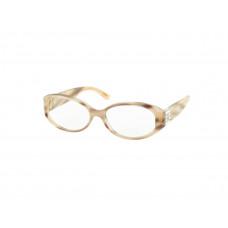Дизайнерски дамски рамки за очила CHOPARD [CHOP-10012] online