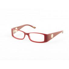 Елегантни дамски рамки за очила CHOPARD [CHOP-10001] online