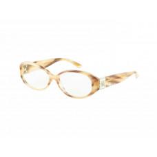 Елегантни дамски рамки за очила CHOPARD [CHOP-10013] online