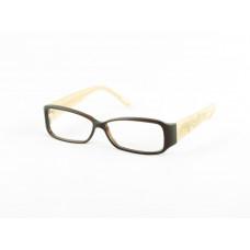 Елегантни дамски рамки за очила CHOPARD [CHOP-10016] online
