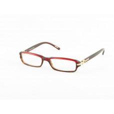 Елегантни дамски рамки за очила CHOPARD [CHOP-10019] online