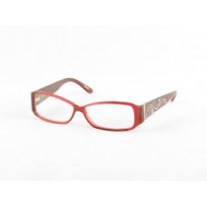 Луксозни дамски рамки за очила CHOPARD [CHOP-10014] online