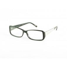 Луксозни дамски рамки за очила CHOPARD [CHOP-10020] online