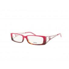 Елегантни дамски рамки за очила FURLA [FURL-10007] online