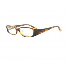 Луксозни дамски рамки за очила FURLA [FURL-10020] online