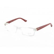 Елегантни дамски рамки за очила RAYBAN [RAYB-10003] online