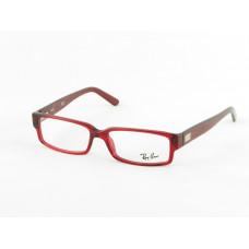 Елегантни унисекс рамки за очила RAYBAN [RAYB-10001] online