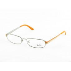 Луксозни унисекс рамки за очила RAYBAN [RAYB-10007] online