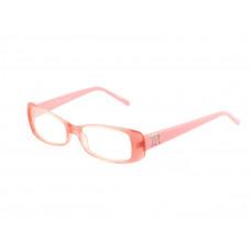 Елегантни дамски рамки за очила RICHMOND [RICH-10001] online
