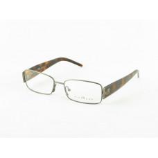 Елегантни унисекс рамки за очила RICHMOND [RICH-10002] online