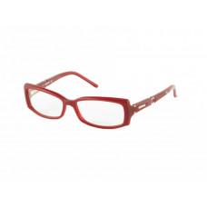 Дизайнерски дамски рамки за очила VALENTINO [VALE-10015] online