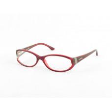 Дизайнерски дамски рамки за очила VALENTINO [VALE-10021] online