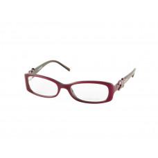 Елегантни дамски рамки за очила VALENTINO [VALE-10019] online