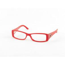 Елегантни дамски рамки за очила VALENTINO [VALE-10028] online