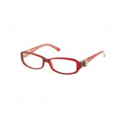 Елегантни дамски рамки за очила VALENTINO [VALE-10037] online