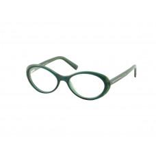 Елегантни дамски рамки за очила VALENTINO [VALE-10040] online