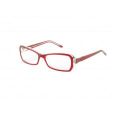 Елегантни дамски рамки за очила VALENTINO [VALE-10043] online