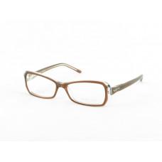 Луксозни дамски рамки за очила VALENTINO [VALE-10044] online